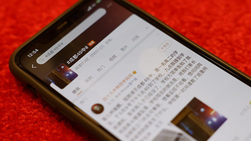 Cryptocurrency accounts blocked on Chinese social network Weibo